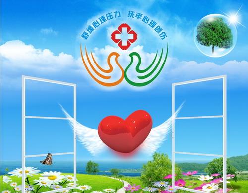 茂名市第三人民医院心理科创建于1958年,是粤西地区开展心理咨询