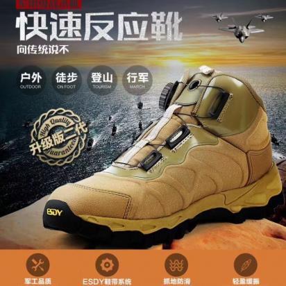 美国军用级特种兵战术靴