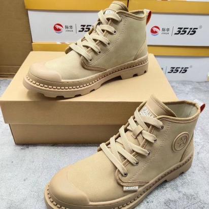 军工品质:户外马丁靴