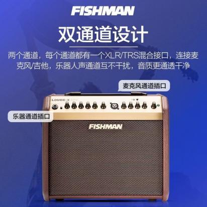 渔夫Fishman 民谣木吉他弹唱音箱